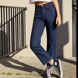 Brandy Melville High Rise Button Fly Mom Jeans